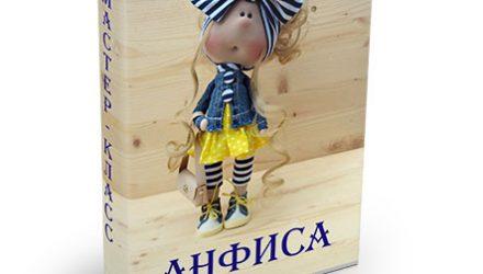 Мастер-класс куколка Анфиса