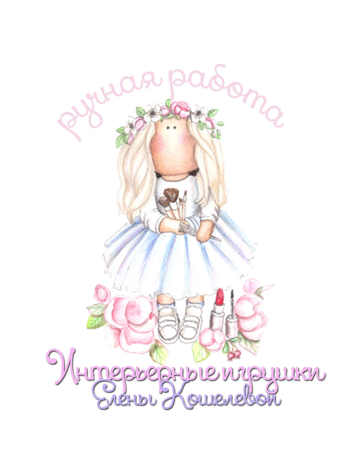 lenok140562@yandex.ru