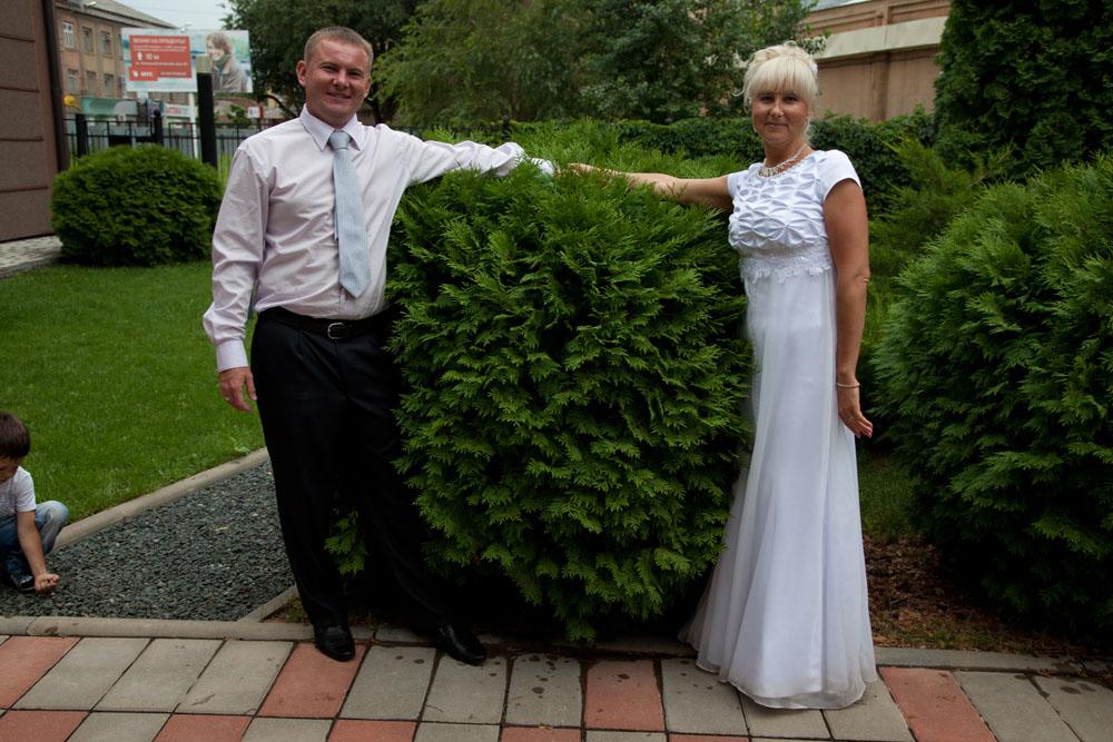 Elena Kosheleva bride and husband